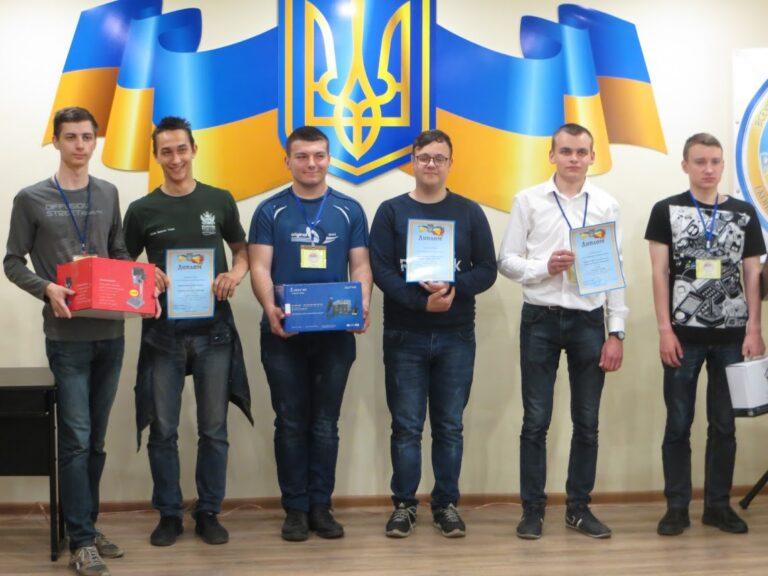 Всеукраїнська олімпіада з радіоелектроніки