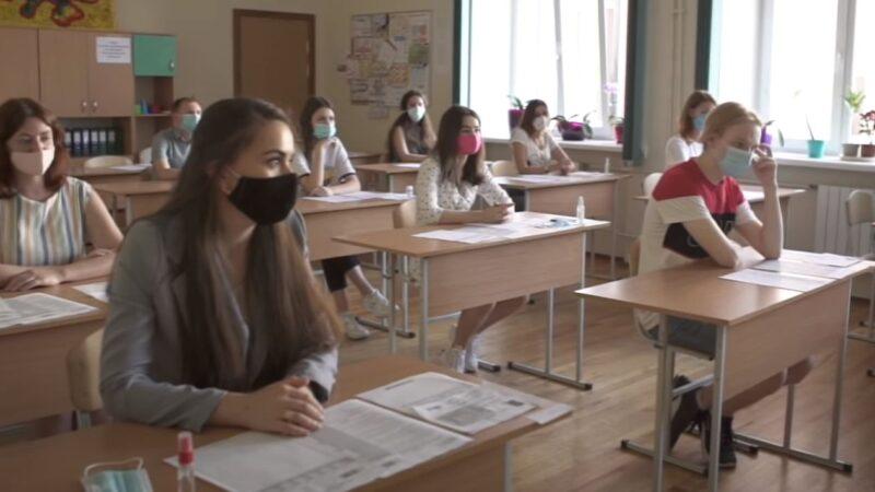 Результати вступних іспитів 2020